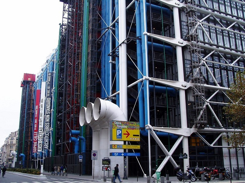 Pariz kulturni center Georges Pompidou